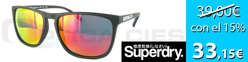 Superdry Shockwave 104 OC