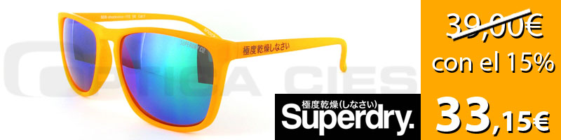 Superdry Shockwave 115 OC
