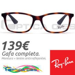 RayBan RB7047 5574 en Óptica Cíes Vigo