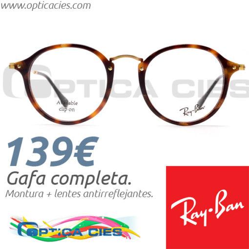 RayBan RB2447V 5494 en Óptica Cíes, Vigo